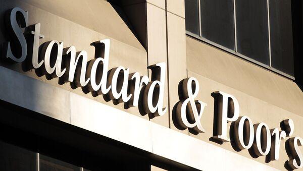 Рейтинговое агентство S&P. Архивное фото
