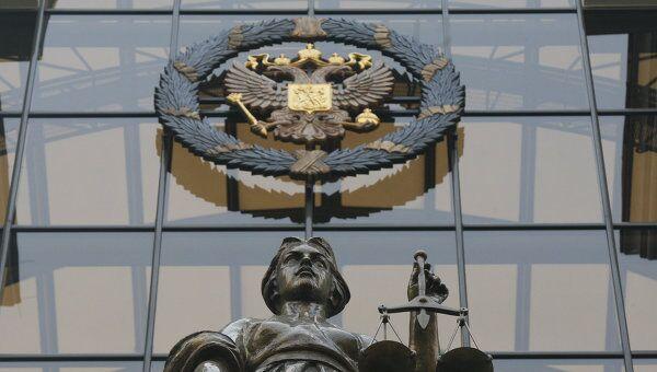 Здание верховного суда РФ в Москве. Архивное фото