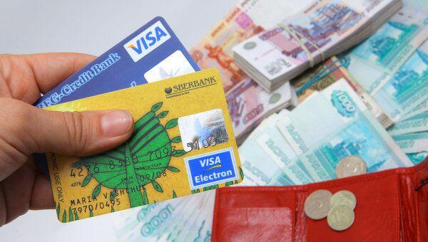 Сбербанк в ночь на среду приостановит обслуживание карт