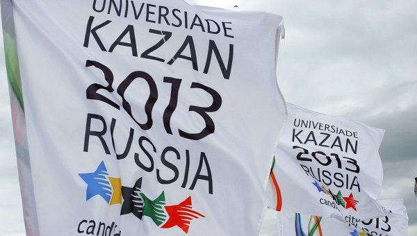 Флаг Универсиады-2013