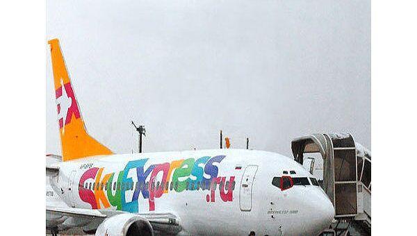 Самолет авиакомпании Скай Экспресс. Архив