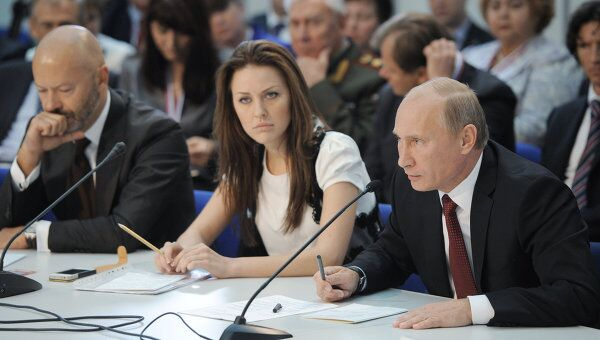XII Съезд Единой России. Первый день