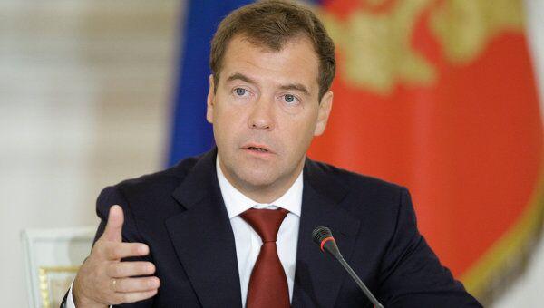 Дмитрий Медведев на заседании комиссии по модернизации экономики. Архив.