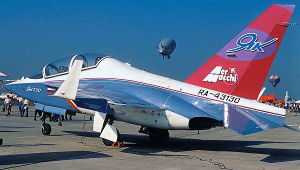 Учебный самолет Як упал на границе Московской и Калужской областей