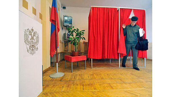 Региональные выборы. Архив