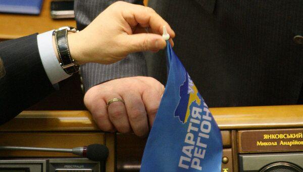 Новые депутаты фракции Партии регионов принесли присягу