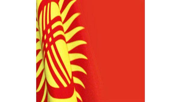 Минфин: на восстановление экономики Киргизии потребуется около $1 млрд