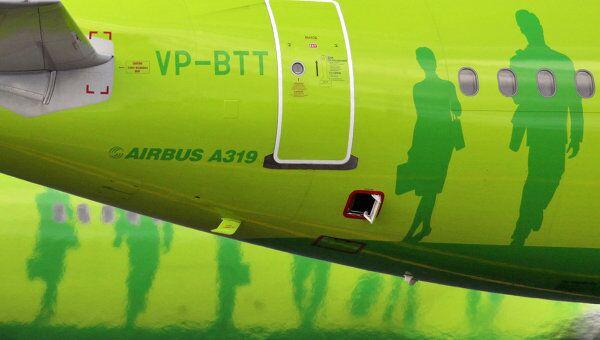 S7 (Сибирь) расследует отстранение своего пилота в ФРГ от полета
