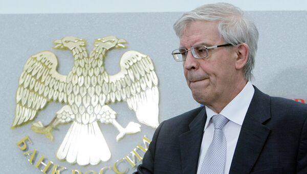 Вероятность развала еврозоны ничтожно мала, но ЦБ РФ готов ко всему