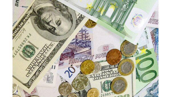 Деньги. Коллаж