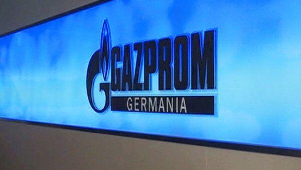 GAZPROM Germania. Архив