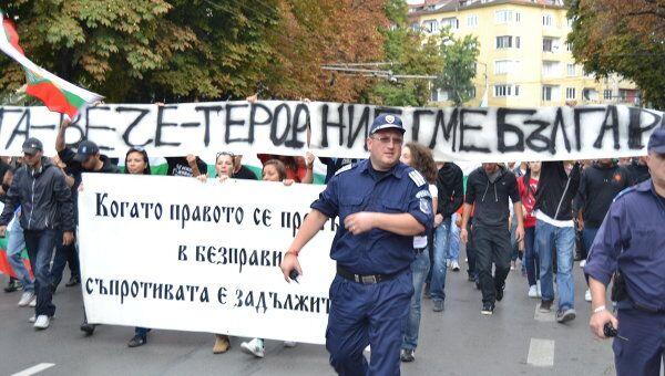Антицыганская акция в Болгарии