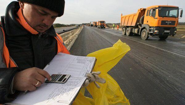 Строительство дороги. Архив