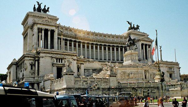 Капитолийский холм. Италия. Архив