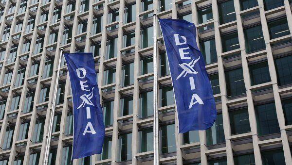 Бельгийско-французская банковской группы Dexia. Архив