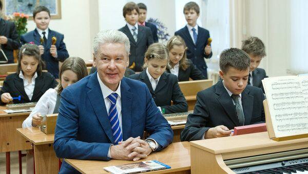 Визит мэра Москвы Сергея Собянина в гимназию №1518