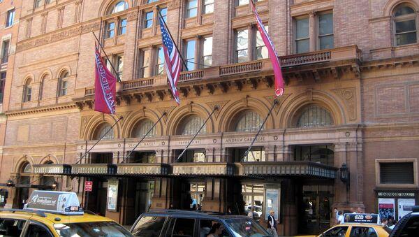 Здание Карнеги-холла в Нью-Йорке