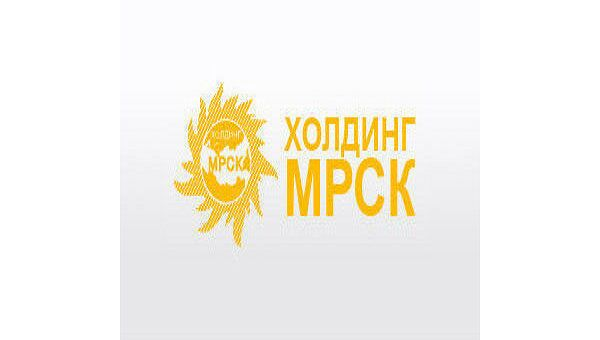 Минэнерго России поддерживает мораторий на приватизацию МРСК