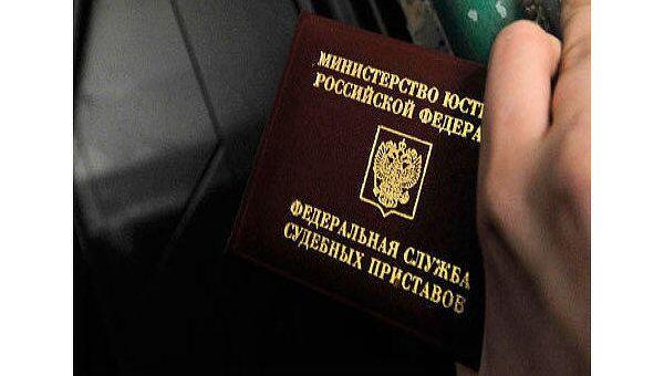 Приставы контролируют приостановку деятельности Госпожнадзором 26 заведений в Москве
