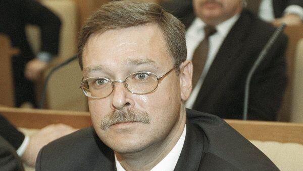 Константин Косачев. Архив