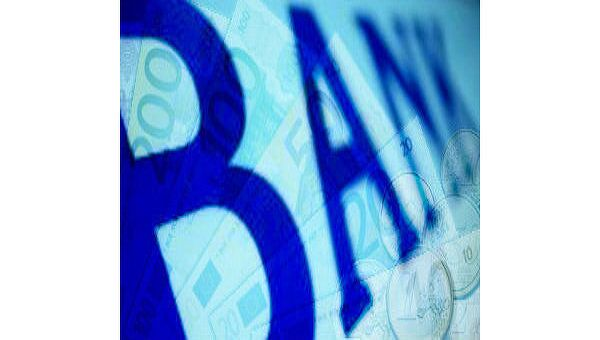 Выход России из кризиса начнется с банков