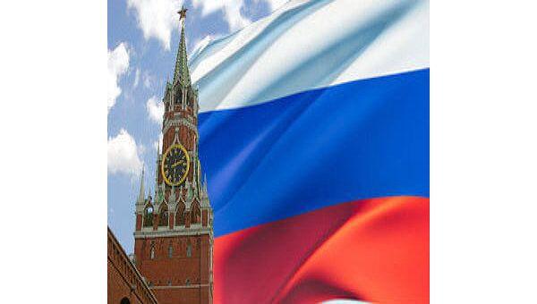 Банковская система России восстанавливается после кризиса - Fitch