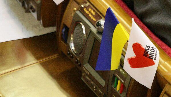 Оппозиционный кабинет министров Украины возглавит депутат Соболев
