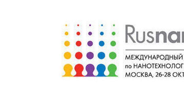 Логотип форума RUSNANOTECH-2011