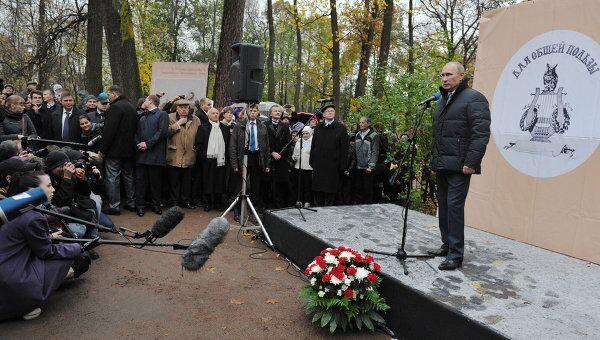 Председатель правительства России Владимир Путин выступает на торжественных мероприятиях в Царскосельском лицее