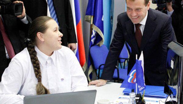 Медведев обещал зафолловить Единую Россию