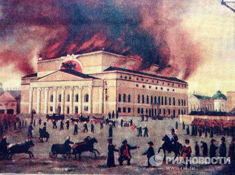 Картина Пожар в Большом театре 11 марта 1853 года