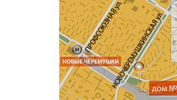 Драка на юго-западе Москвы
