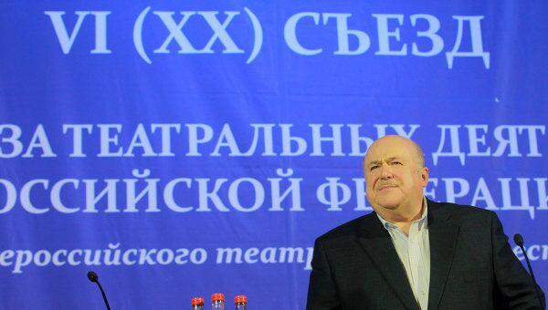 VI Съезд Союза театральных деятелей