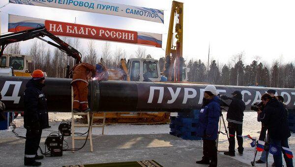 Сварен первый стык нефтепровода Пурпе - Самотлор. Архив