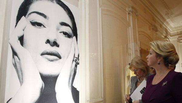 Светлана Медведева побывала на открытии выставки, посвященной певице Марии Калласна