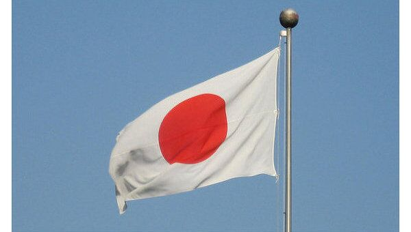 Флаг Японии. Архив