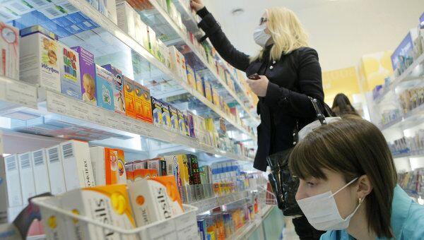 Работа аптеки