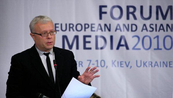 Форум европейских и азиатских медиа в Киеве