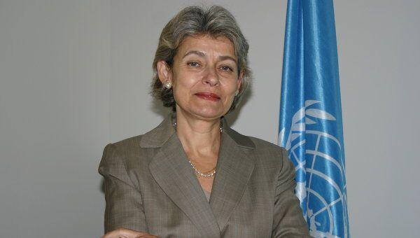 Генеральный директор ЮНЕСКО Ирина Бокова. Архив