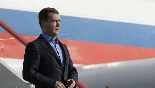 Приземление президентского самолета. Архив