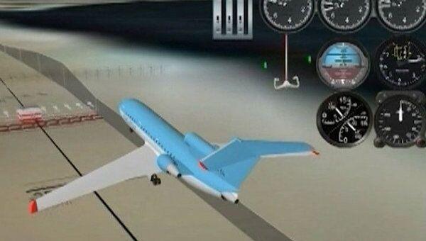 МАК обнародовал компьютерную реконструкцию катастрофы Як-42