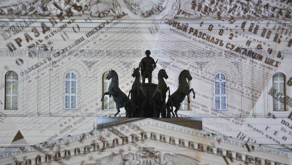 Световое шоу на фасаде Большого театра в Москве