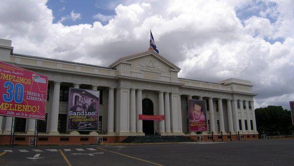 Манагуа. Национальный дворец.
