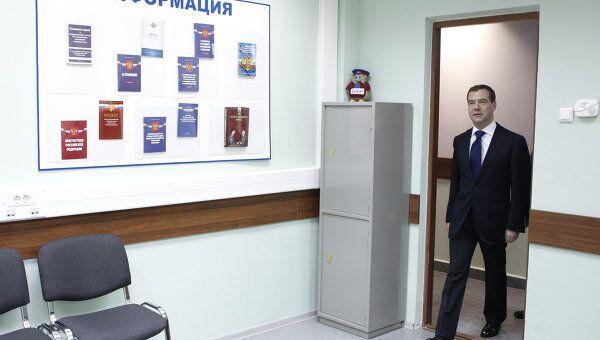 Посещение Д.Медведевым УВД по ЮЗАО г. Москвы