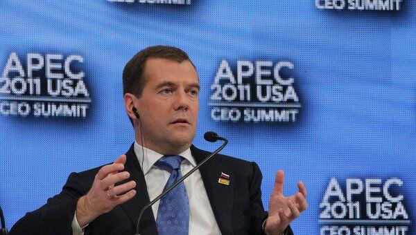 Д.Медведев принимает участие в работе Делового саммита АТЭС