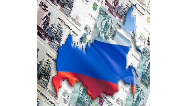 Российские власти хотят дать второе дыхание принятой в конце 2008-го программе экономического развития до 2020 года