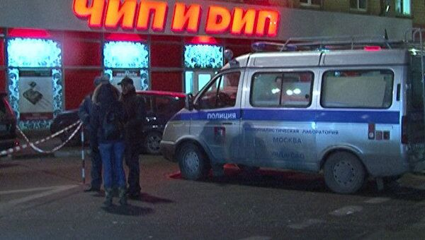 Следственные действия на месте убийства на Беговой улице