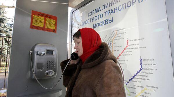Таксофон в Москве