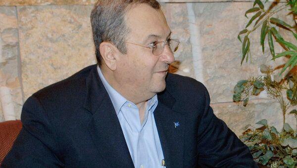 Министр обороны Израиля Эхуд Барак