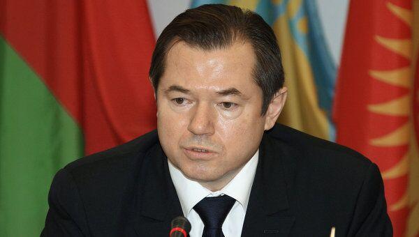Заместитель генерального секретаря ЕврАзЭС Сергей Глазьев на заседании Комиссии таможенного союза ЕврАзЭС.